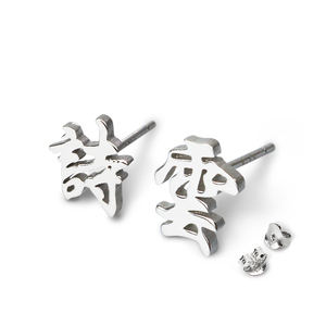S925 Sterling Silver Earrings (Pair)