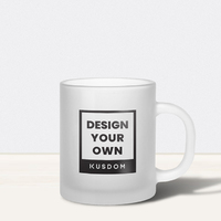 Frosted Glass Mug, 11oz