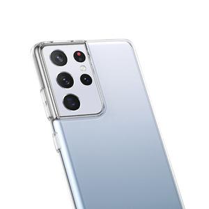 Samsung Galaxy S21 Ultra 5G 透明殼