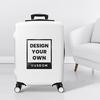 28吋行李箱保護套