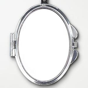Oval Compact Keychain Mirror