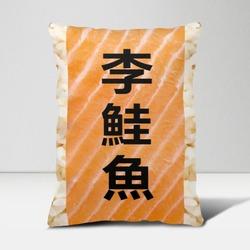 16 x 24吋长形抱枕