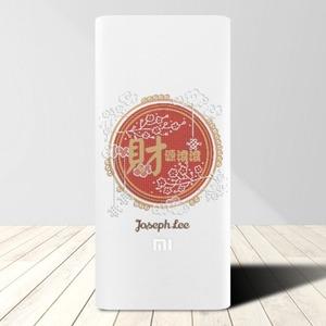 Xiao Mi 20000mAh Type-C 샤오미 보조 배터리