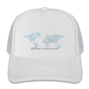 Add Text Trucker Hat