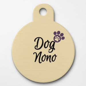 Your Text Here  Round Pet Tag