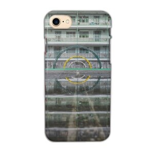 iPhone 7 Case- HK Public Estat