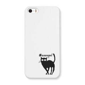 iPhone 5/5s Matt Case