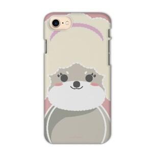 iPhone 7 Case - DoggieKingdom - Bichon