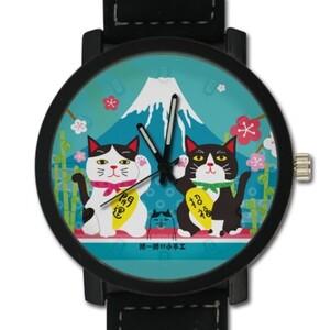 富士山下手錶 Mount Fuji Large Surface Watch