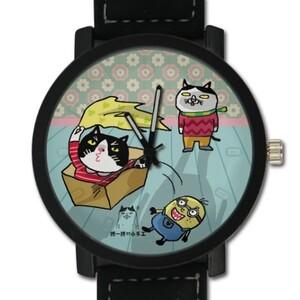 紙箱遊戲手錶  (PlaygroupLarge Surface Watch)