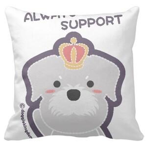 DoggieKingdom - Schnauzer (Always Support) Pillow 24