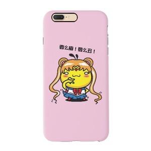 iPhone 7 Plus TPU Dual Layer Protective Case