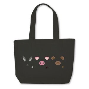 Cute Friends Mini Tote Bag