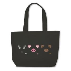 Cute Friends Mini Tote Bag