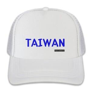 TAIWAN Cap