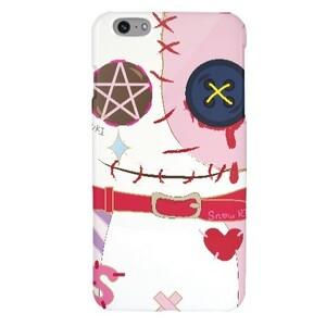 Rabbit.C iPhone 6/6s Plus Glossy Case