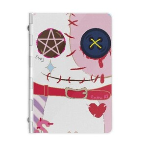 Rabbit.C Metal Notebook