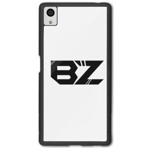 BZ Sony Xperia Z5 Bumper Case