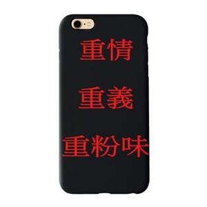 iPhone 7 TPU 雙層保護殼