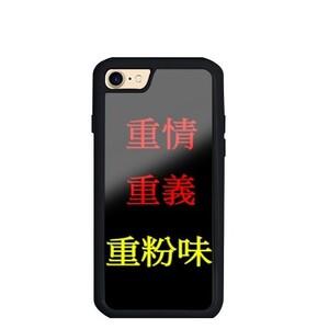 iPhone 7 雙層TPU 防撞手機殼