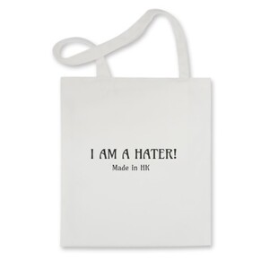 I AM A HATER!