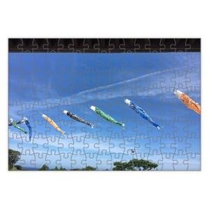 鯉魚旗 Rectangle Puzzle (120 Pieces)