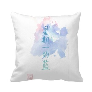 Mondayblue Pillow 16