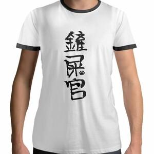 鏟屎官 Men 's Cotton Black Round Neck T - shirt