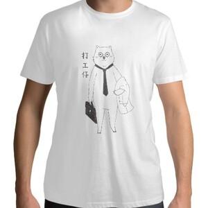 打工仔 Men 's Cotton Round Neck T - shirt