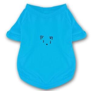 cattt  V-neck Pet Shirt