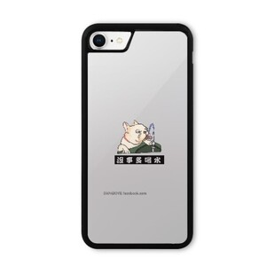 iPhone 8 Bumper Case /Danglove眼線哥/