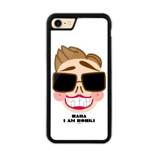Bornki iPhone 7 Bumper Case
