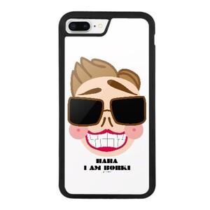 Bornki iPhone 8 Plus Bumper Case