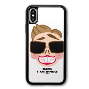 Bornki iPhone X TPU Dual Layer  Bumper Case