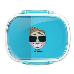 Bornki Lunch Box