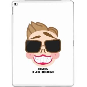 Bornki iPad Pro 12.9 inch Bumper Case