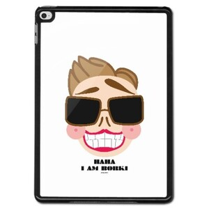Bornki iPad Air 2 Bumper Case