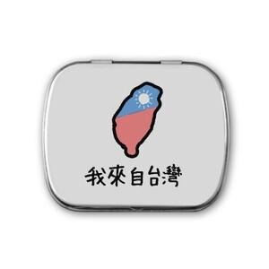 我來自台灣 Metal Hinge Top Tin(Small)