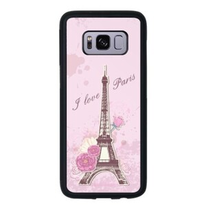 Paris Samsung Galaxy S8 Bumper Case