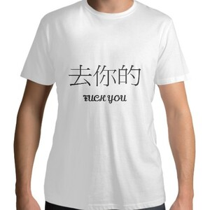 MY WAY T-SHIRT 生活態度