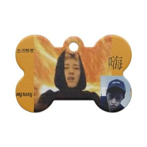 Bone Shaped Pet Tag MY WAY 生活態度
