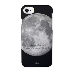 Moon iPhone 8 Glossy Case