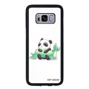 Panda CTN Samsung Galaxy S8 Bumper Case