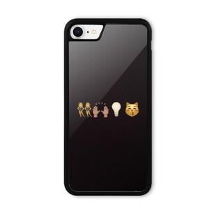 /soulmate/ iPhone 8 Bumper Case