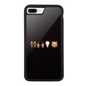 /soulmate/ iPhone 8 Plus Bumper Case