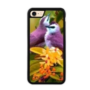 iPhone 7 Bumper Case