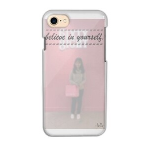 iPhone 7 Glossy Case - believe in yourself