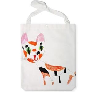 cat Jumbo Tote Bag