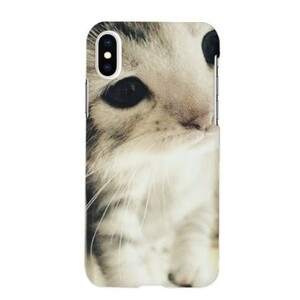 iPhone X Glossy Case