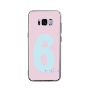Sungjae (Samsung Galaxy S8 Transparent Slim Case)